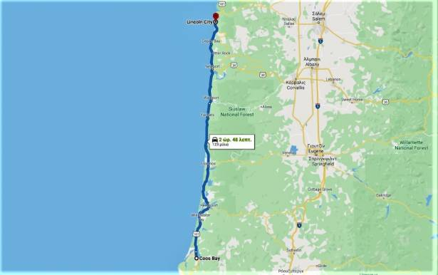 101 / Coos Bay To Lincoln City